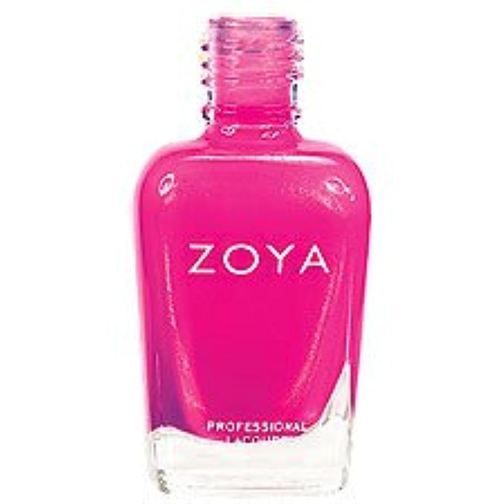 駐地図幻滅Zoya Vernis à ongles - Katy ZP480 - Ooh-La-La Collection