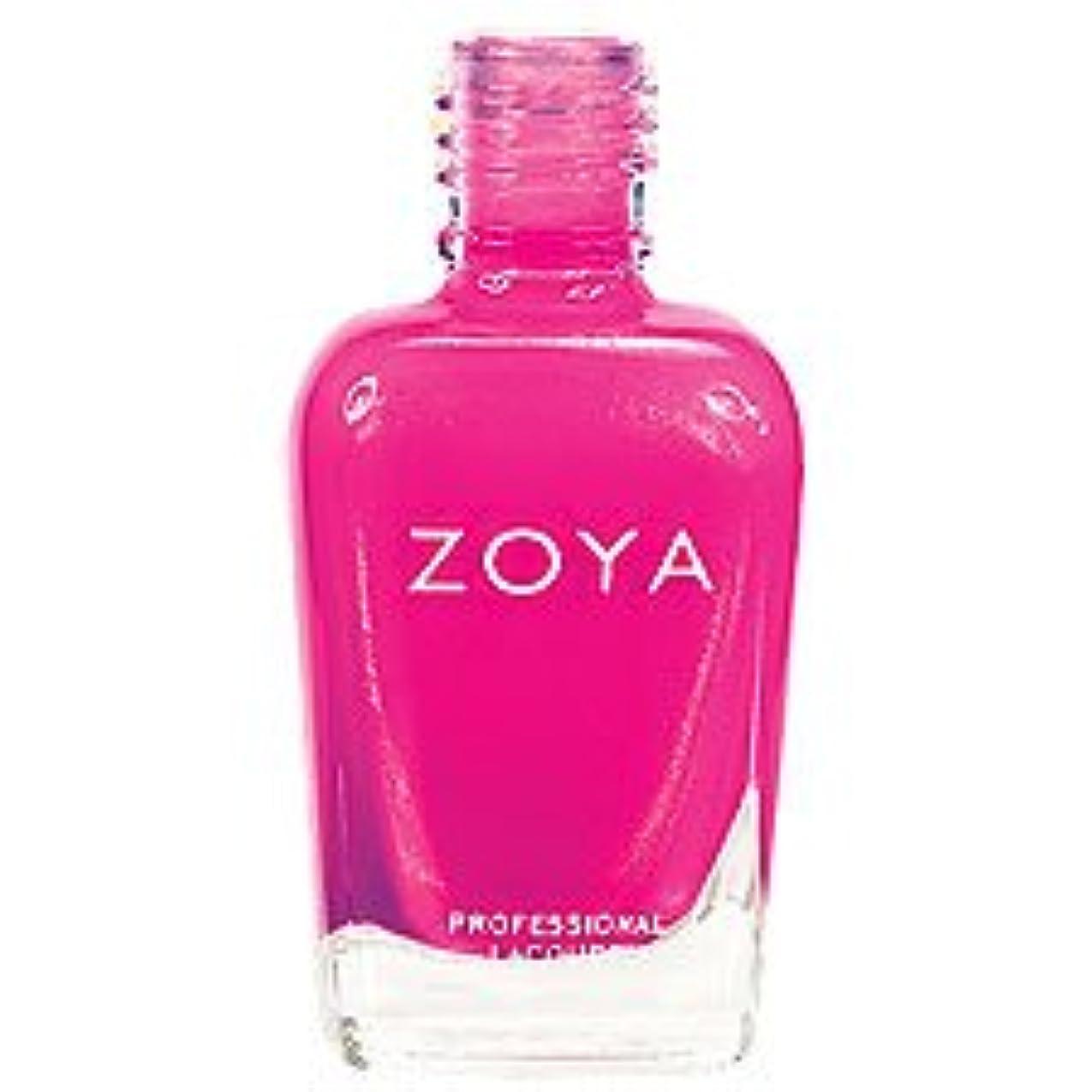シンボル聴覚障害者ピンクZoya Vernis à ongles - Katy ZP480 - Ooh-La-La Collection