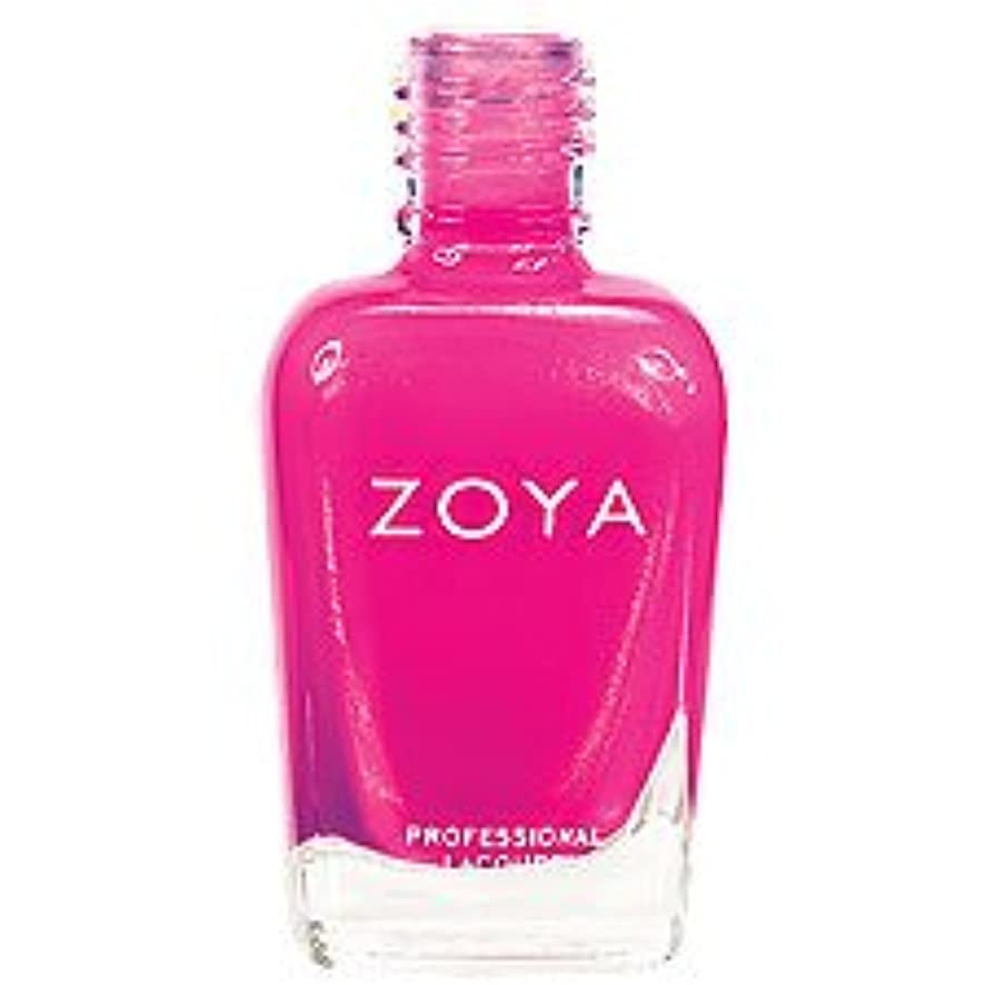 協力的水銀の組み合わせるZoya Vernis à ongles - Katy ZP480 - Ooh-La-La Collection