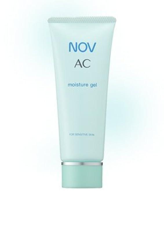 お風呂を持っている排気ブランド名ノブACモイスチュアジェル