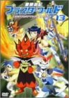 冒険遊記プラスターワールド 13+オリジナルサウンドトラック 2[DVD]