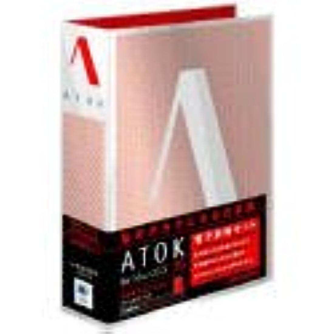 回転するドール栄光ATOK 16 for MacOS X 電子辞典セット 1万本限定パッケージ