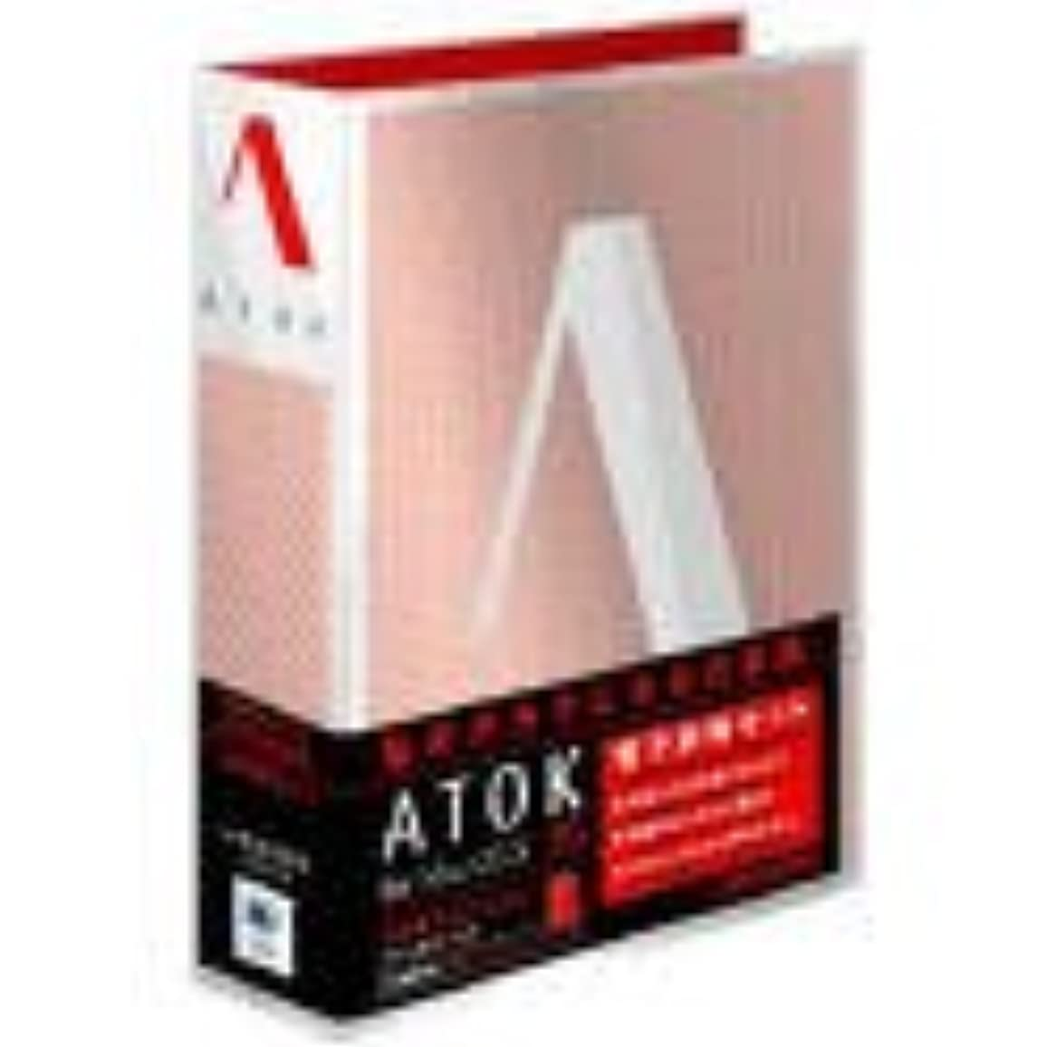 これまで提案する累計ATOK 16 for MacOS X 電子辞典セット 1万本限定パッケージ