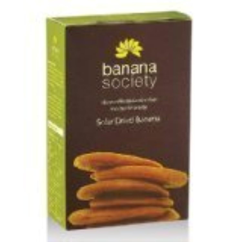 バナナ社会Solar Dried Banana 15.87オンス: 1ボックス