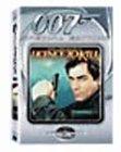 007/消されたライセンス 特別編 [DVD]