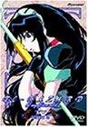 神秘の世界エルハザード TV14-17 [DVD]