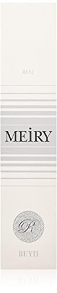 アンカー私たち処理するメイリー(MEiRY) ヘアカラー  1剤 90g 12GR