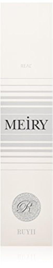 半球オレンジきつくメイリー(MEiRY) ヘアカラー  1剤 90g 12GR