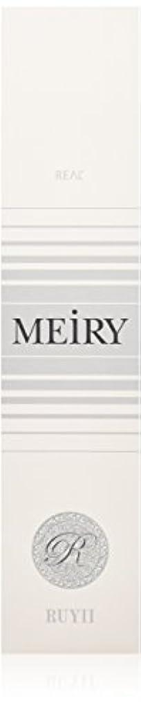 運ぶ言及する悲しむメイリー(MEiRY) ヘアカラー  1剤 90g 12GR
