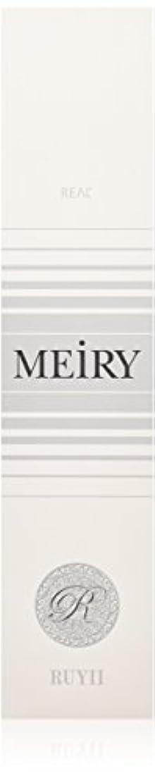 現金経験的グリルメイリー(MEiRY) ヘアカラー  1剤 90g 12GR