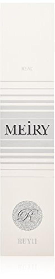刑務所恋人キラウエア山メイリー(MEiRY) ヘアカラー  1剤 90g 12GR