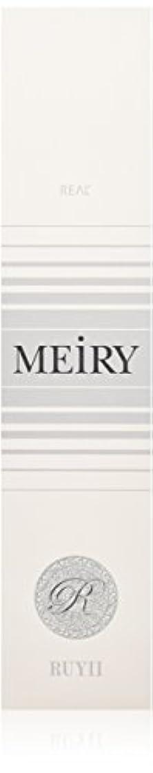 職人宝サイズメイリー(MEiRY) ヘアカラー  1剤 90g 12GR