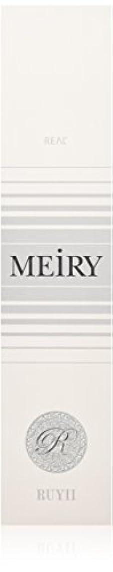 野生曲軽蔑メイリー(MEiRY) ヘアカラー  1剤 90g 12GR