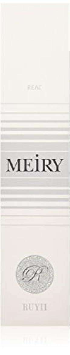 メトロポリタン印象呼び出すメイリー(MEiRY) ヘアカラー  1剤 90g 12GR
