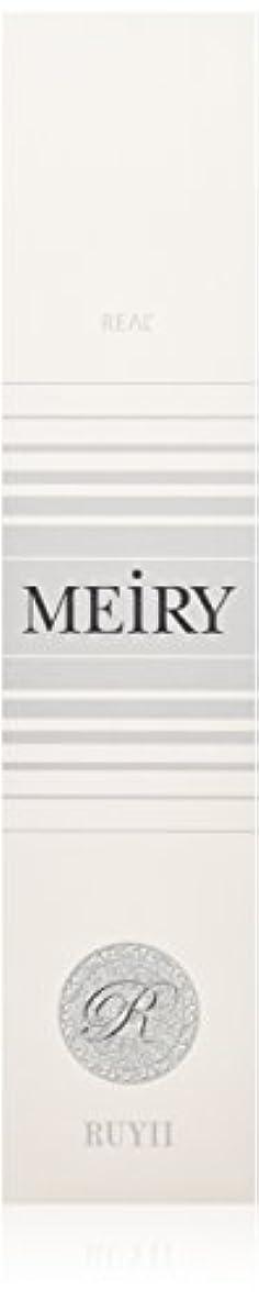 枯渇サイト現実的メイリー(MEiRY) ヘアカラー  1剤 90g 12GR