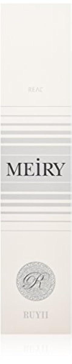 罪悪感まつげロードハウスメイリー(MEiRY) ヘアカラー  1剤 90g 12GR