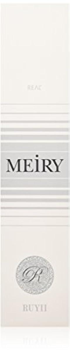 引き潮義務づけるのスコアメイリー(MEiRY) ヘアカラー  1剤 90g 12GR