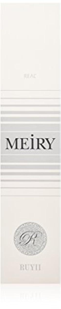 に変わる接続された魔術メイリー(MEiRY) ヘアカラー  1剤 90g 12GR