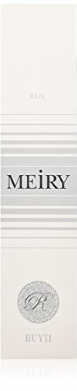 グリルチェリー合併症メイリー(MEiRY) ヘアカラー  1剤 90g 12GR