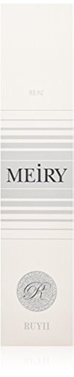 旅行代理店誇張する援助するメイリー(MEiRY) ヘアカラー  1剤 90g 12GR