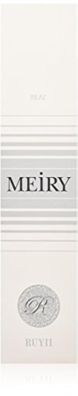 スパイ元気レーザメイリー(MEiRY) ヘアカラー  1剤 90g 12GR