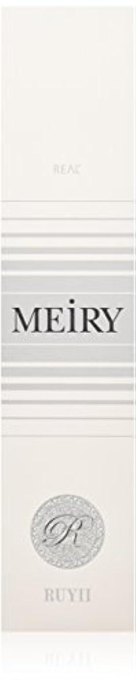 ポップ偽ルアーメイリー(MEiRY) ヘアカラー  1剤 90g 12GR