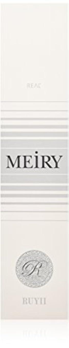 協定殺人アナロジーメイリー(MEiRY) ヘアカラー  1剤 90g 12GR