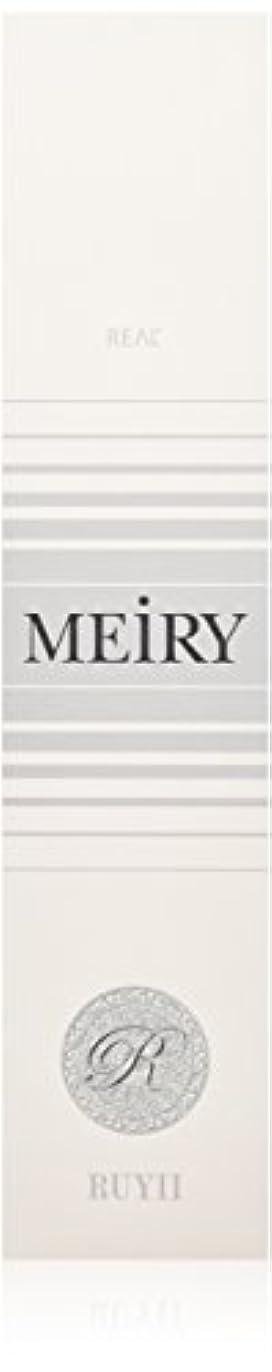 ゴシップ温かいセンサーメイリー(MEiRY) ヘアカラー  1剤 90g 12GR