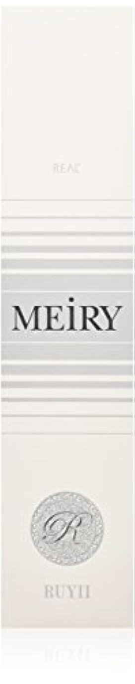 エレガントゴージャス広いメイリー(MEiRY) ヘアカラー  1剤 90g 12GR
