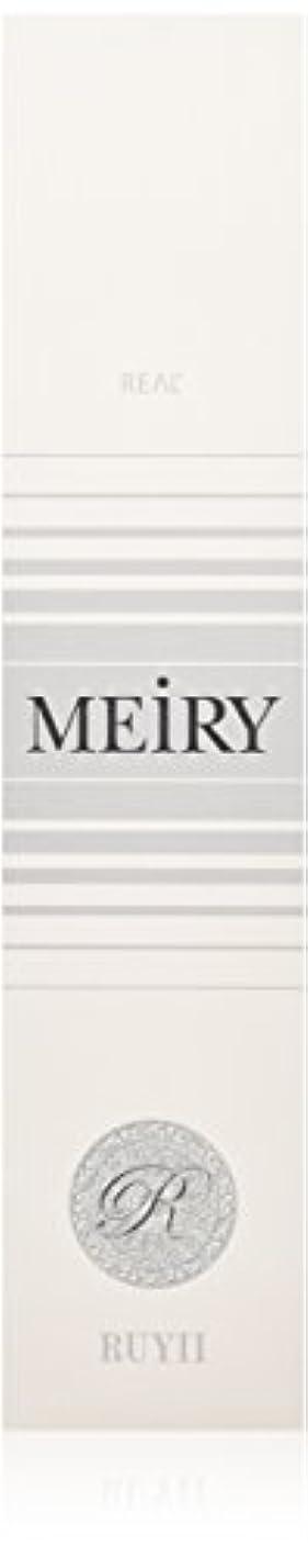 マガジン腕革新メイリー(MEiRY) ヘアカラー  1剤 90g 12GR