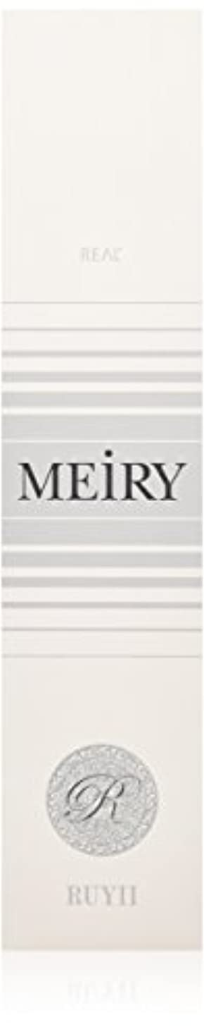 静けさ平手打ち終わったメイリー(MEiRY) ヘアカラー  1剤 90g 12GR