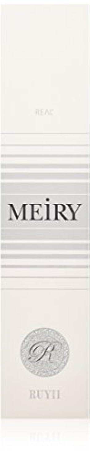 メイリー(MEiRY) ヘアカラー  1剤 90g 12GR