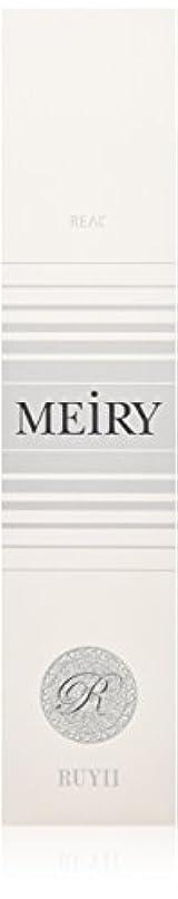 花頭ミネラルメイリー(MEiRY) ヘアカラー  1剤 90g 12GR