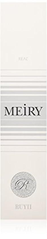 陽気なに負ける突然のメイリー(MEiRY) ヘアカラー  1剤 90g 12GR