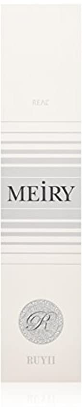 テントみなさん害虫メイリー(MEiRY) ヘアカラー  1剤 90g 12GR