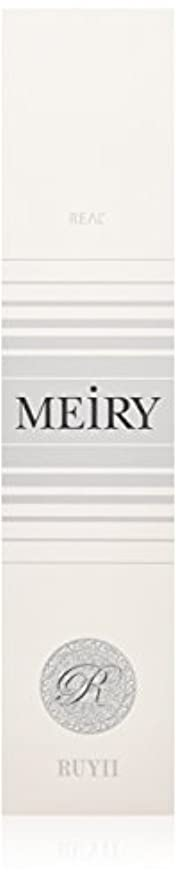 衣服操るジレンマメイリー(MEiRY) ヘアカラー  1剤 90g 12GR