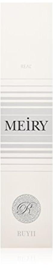 ジョガー絵メモメイリー(MEiRY) ヘアカラー  1剤 90g 12GR