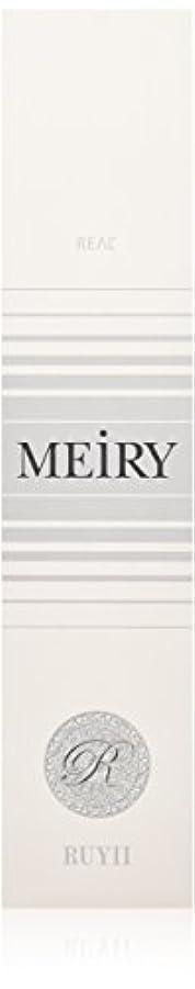 店主たらいインタフェースメイリー(MEiRY) ヘアカラー  1剤 90g 12GR