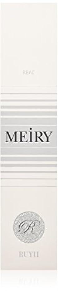 宿題暴動従来のメイリー(MEiRY) ヘアカラー  1剤 90g 12GR
