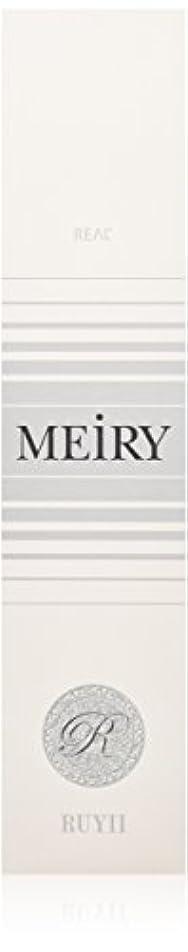 一般ふける中絶メイリー(MEiRY) ヘアカラー  1剤 90g 12GR