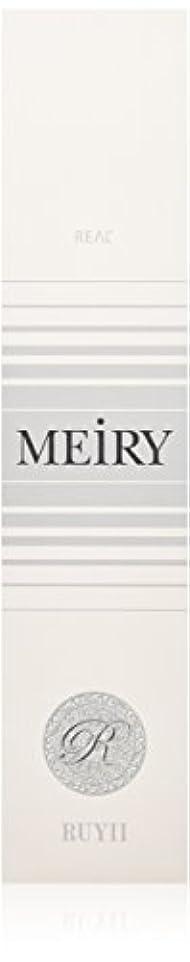 ベアリング素人アクティブメイリー(MEiRY) ヘアカラー  1剤 90g 12GR
