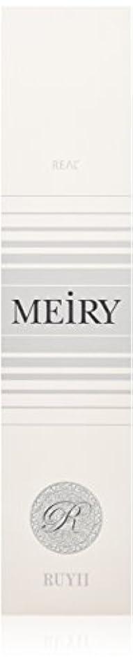 不名誉なスローガン閉じ込めるメイリー(MEiRY) ヘアカラー  1剤 90g 12GR