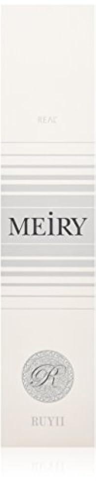 不潔自宅で範囲メイリー(MEiRY) ヘアカラー  1剤 90g 12GR