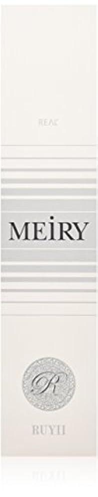 政治的投獄上記の頭と肩メイリー(MEiRY) ヘアカラー  1剤 90g 12GR