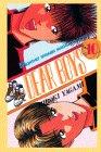 DEAR BOYS(10) (講談社コミックス月刊マガジン)