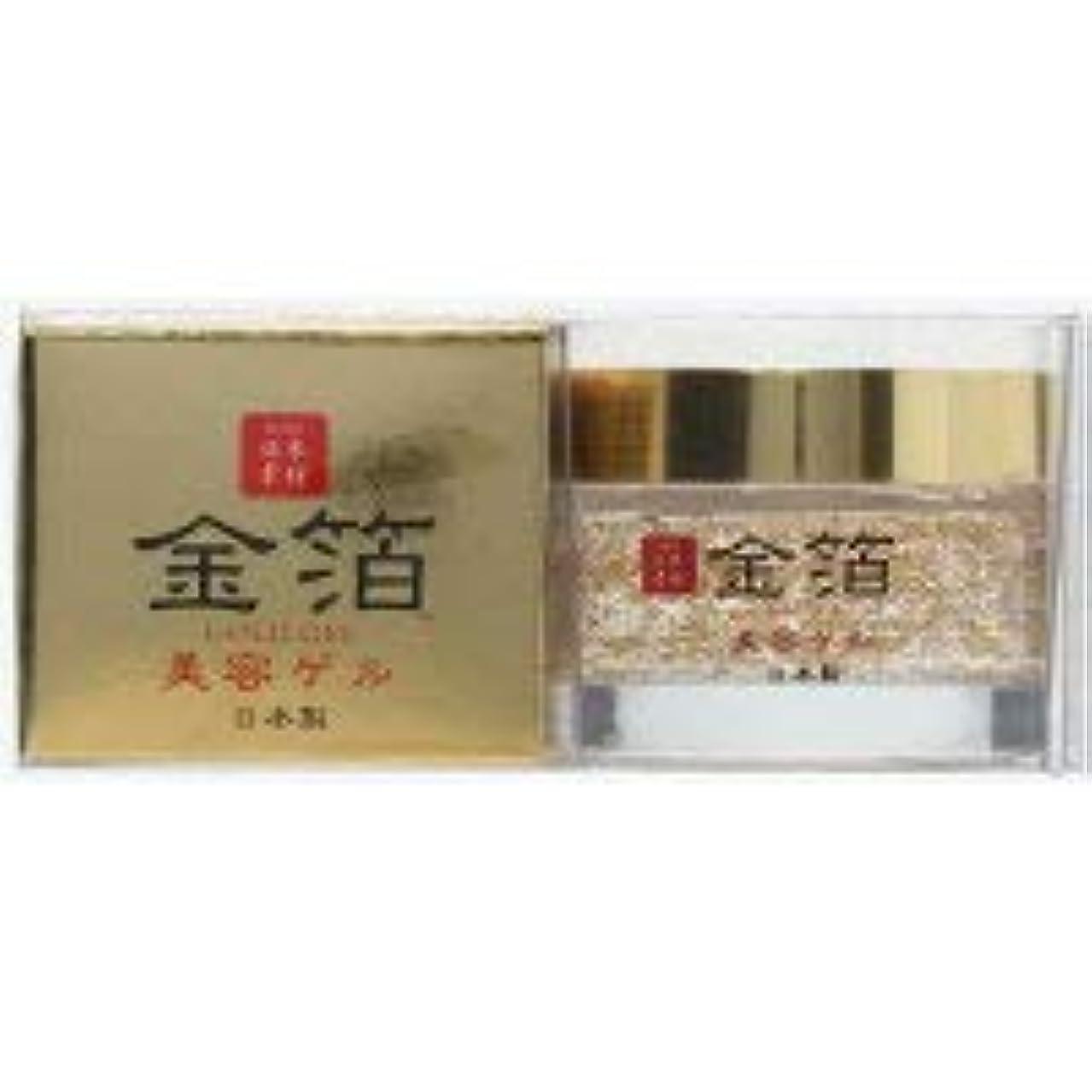 耐久防ぐうま日本製 金箔入りゴールドゲル MYM 50g【ヒアルロン酸】【コラーゲン】[株式会社MYM]