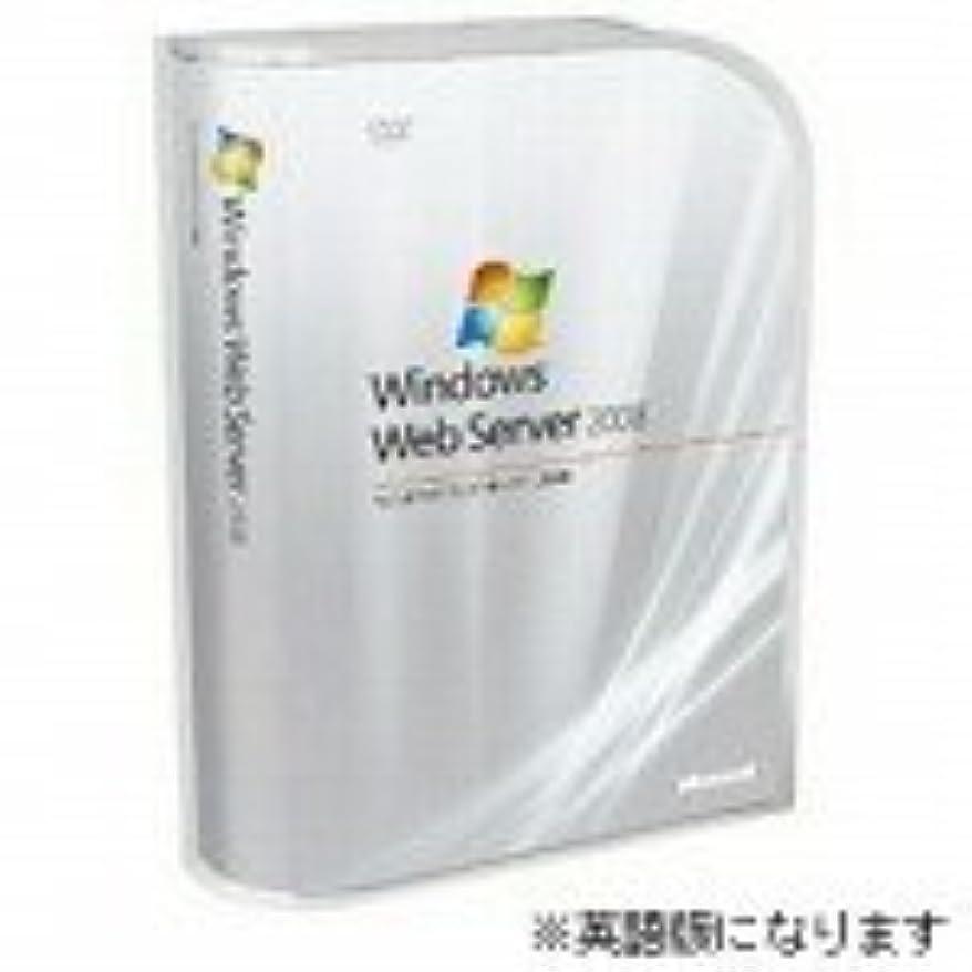 追い払うプロテスタント知事Windows Web Server 2008 英語版