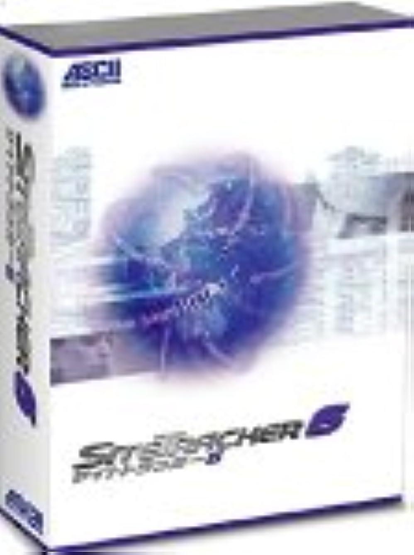 サイトトラッカー 6.0 エンタープライズ版 25サイト