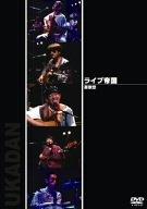 ライブ帝国 憂歌団 [DVD]