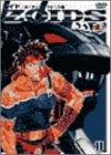 ZOIDS ゾイド 11 [DVD]